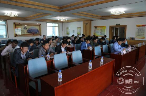 长白山开发建设集团召开旅游环境综合整治工作会议