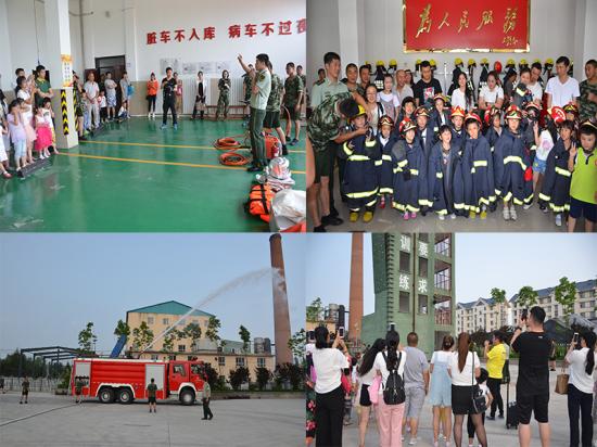 长白山池西消防大队警营开放日迎接幼儿园师生参观学习
