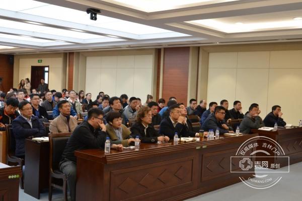 长白山管委会邀请中央美术学院王中教授作讲座